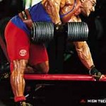 Широчайшие мышцы спины упражнения нассер эль санбати