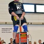 Баварская тяга. Разновидность становой тяги