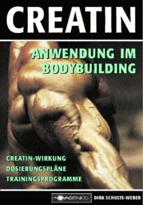 Креатин и набор мышечной массы